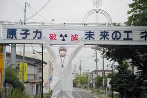 原子力.jpg